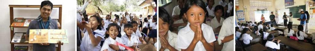 カンボジアでのボランティア活動