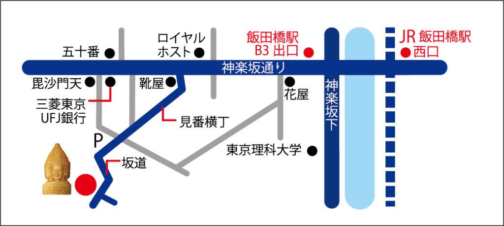 神楽坂バイヨンへの案内図