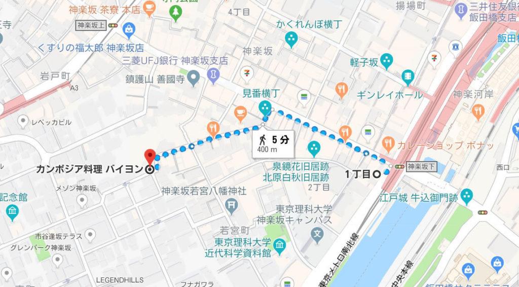 神楽坂バイヨンへの道順