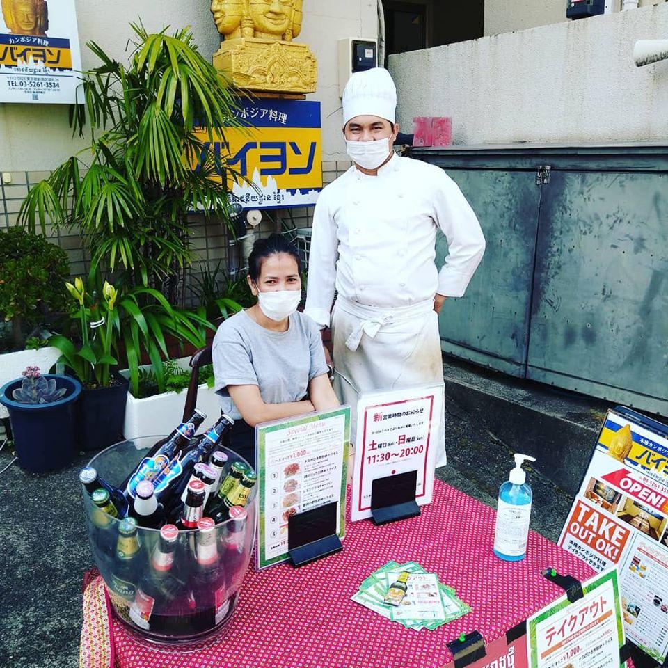 本格カンボジア料理 神楽坂バイヨン